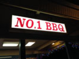 No.1 BBQ & Chinese IV Inc.