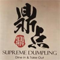 Supreme Dumpling