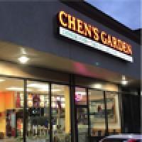 Chen's Garden II