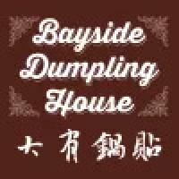 Bayside Dumpling House