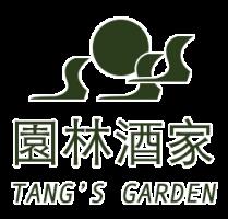 Tang's Garden