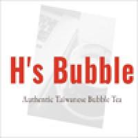 H's Bubble